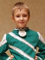Dylan Christmann : Kindergarde